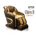 Массажное кресло OTO Chiro II CR-01 Dark Brown with Beige